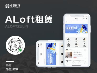 ALoft租赁 | 房屋中介租赁平台
